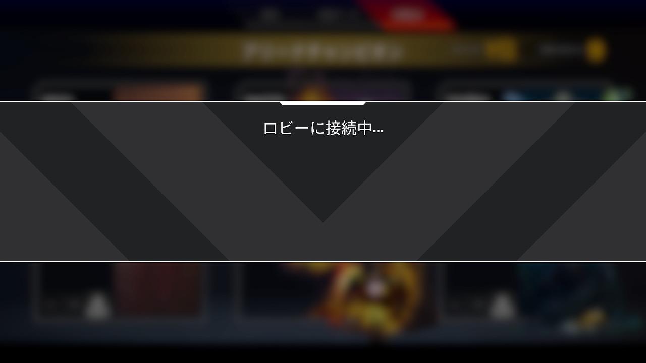 マッチ Apex 野良 ランク